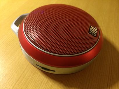JBL-Speaker-01